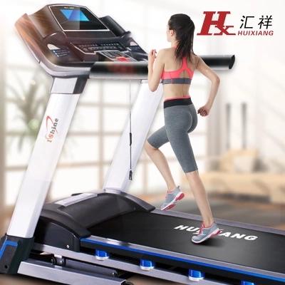 汇祥正品电动跑步机家用款超静音多功能可折叠减肥机特价Ishine5