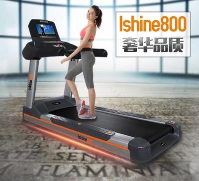 汇祥爱心800 商用跑步机 高端家用商用健身房电动彩屏跑步机