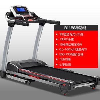 深圳南山汇祥跑步机维修