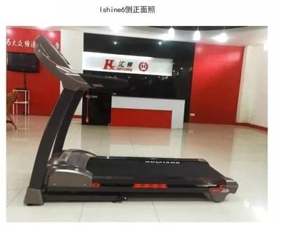 汇祥跑步机爱心6T家用汇祥电动静音折叠跑步机天津实体店正品