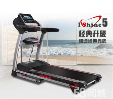 北京朝阳区汇祥跑步机维修