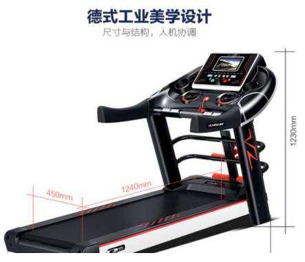 北京西城区汇祥跑步机维修