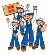 汇祥跑步机维修(惠州)售后服务公司